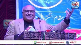 Mian Iftikhar Speech in Maolana aman ullah haqqani reference