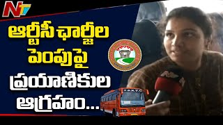Public Reaction On RTC Bus Charges Hike Live Updates From ..