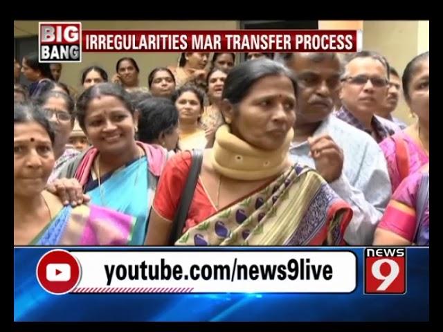 Teachers' transfer process gets murkier