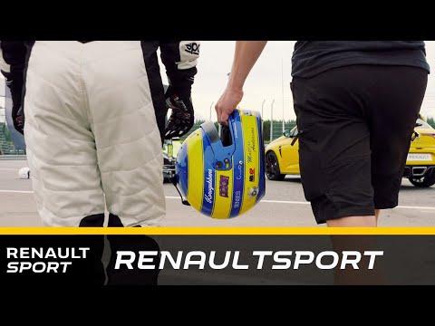 Renault Sportdagen på Gelleråsen 2018