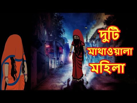 ???? ?????????? ????? | Rupkothar Golpo Bangla Cartoon | Bangla Cartoon | Maha Cartoon Tv Bangla