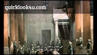 نابليون في مصر وثائقي - YouTube