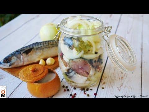 МАЛОСОЛЬНА СКУМБРИЯ  Готовить Проще Простого!!! | Mackerel Recipe