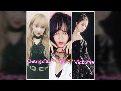 Chengxiao vs Jia vs Victoria flexibility better 2017