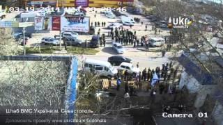 Штурм штаба ВМС Украины, г.Севастополь [19/03/14]