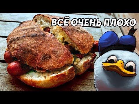 Славный Обзор. ЭТО ПИЦЦА за 900 рублей? Да что с вами не так?