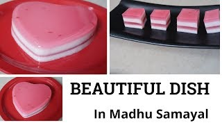 Beautiful Jelly Cake | Agar Agar Dessert