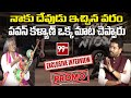 Bheemla Nayak Title Song Kinnera Mogulaiah Exclusive Interview Promo | 99TV