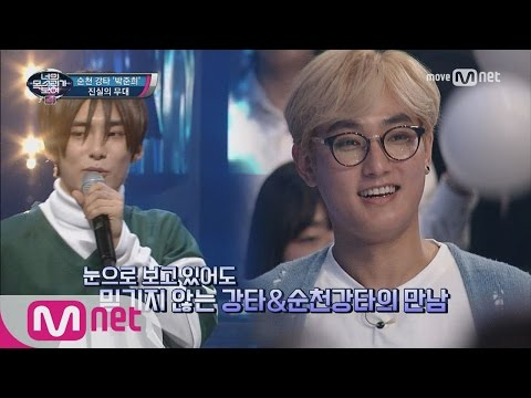 I Can See Your Voice 4 강타 도플갱어! 외모+노래+춤 싱크로율 100% ′빛′ 170413 EP.7