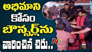 This is why Chiranjeevi is called Megastar : Calls his Fan..