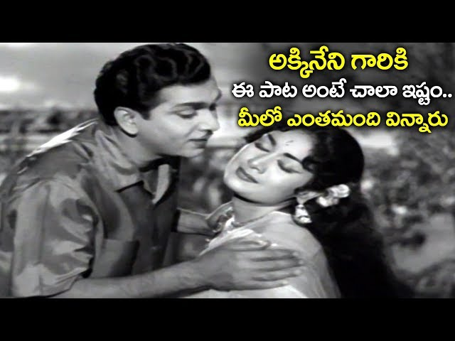 ANR And Savitri Telugu Old Hit Song | Telugu Old Songs | Volga Videos