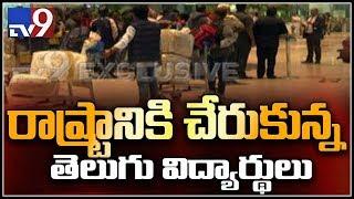 30 Telugu students of fake Farmington varsity arrive in Hy..