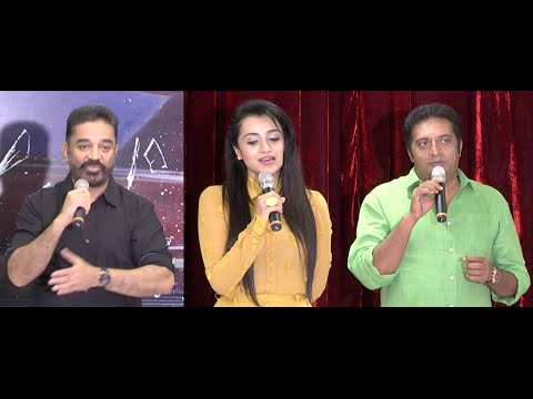 Chikati-Rajyam-Movie-First-Look-Launch