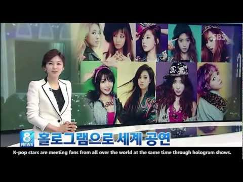 Girls' Generation V Concert (소녀시대 V 콘서트) on SBS 8 NEWS