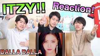 【ITZY~달라달라 DALLA DALLA~】일본 남자들이 한국어로 하는 K팝 리액션!!