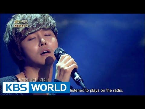 Jung DongHa - If You're Like Me | 정동하 - 나와 같다면 [Immortal Songs 2]