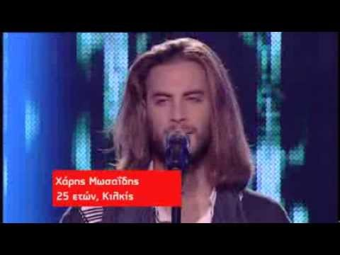 Baixar Χάρης Μωσαΐδης - One Republic - Apologize | The Voice of Greece - The Blind Auditions (S01E06)