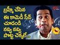 Brahmanandam Coemdy with Students | Back 2 Back Hilarious Comedy Scenes | NavvulaTV