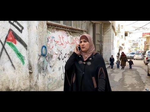 """""""منار"""".. من معلمة إلى أول مديرة مخيم للاجئين في فلسطين"""