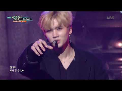 뮤직뱅크 Music Bank - RUNAWAY - 펜타곤 (RUNAWAY - PENTAGON).20171222