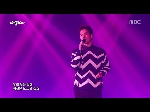 나윤권-희재[나는가수다3] 4라운드 2차경연