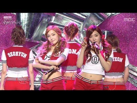 Girls' Generation - Gee, 소녀시대 - 지, Romantic Fantasy 20130101
