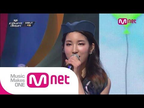 Mnet [엠카운트다운] Ep.391 : 라붐(LABOUM) - 두근두근(Pit a Pat) @MCOUNTDOWN_140828