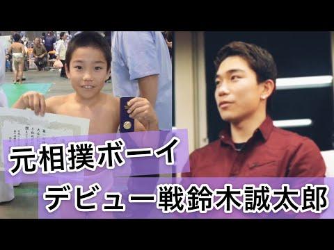 4月8日デビュー戦鈴木誠太郎選手〔選手紹介〕
