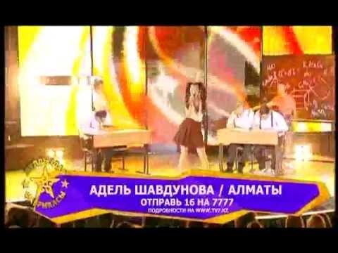 Адель Шавдунова - Нужны мне эти слова