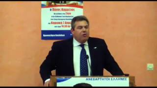 Προσυνέδριο Σύρου - Ομιλία Προέδρου