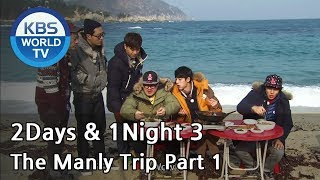 1 Night 2 Days S3 Ep.9
