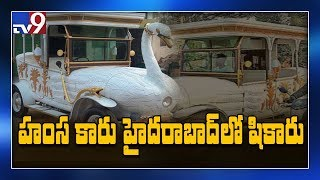 Rare & Beautiful Royal Hamsa car now in Hyderabad..