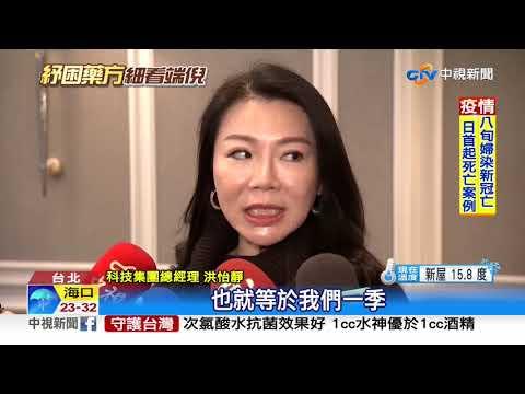 """""""振興抵用券""""救觀光! 搭國旅方案.""""1日遊""""也行│中視新聞 20200214"""
