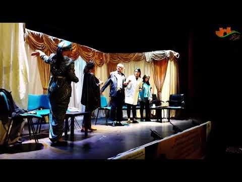 """""""جا وجاب"""" عرض مسرحي لفرقة المسرح الوطني"""