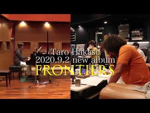 """Ave Maria"" Recording days #8 - 2020.9.2発売 葉加瀬太郎『FRONTIERS』収録"