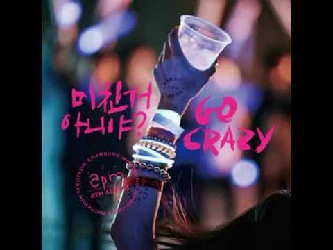 2PM - 미친거 아니야 BOYTOY Crazy Remix