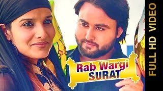 Rab Wargi Surat – Chan Ambarsariya Punjabi Video Download New Video HD