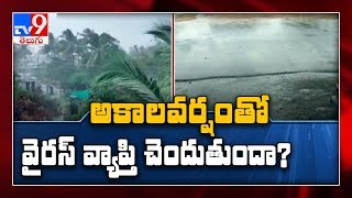 Sudden rainfall in parts of AP & Telangana raises viru..