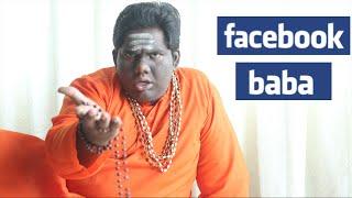 Facebook Baba (Full Length Film) - A film by Sabarish Kandregula