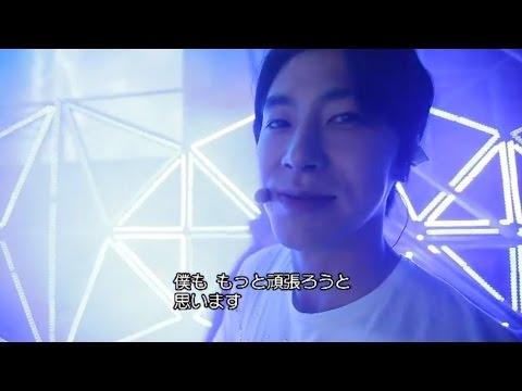 「SMTOWN THE STAGE―日本オリジナル版―」プロモーション特別映像《コメント編》