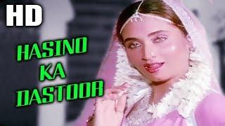 Hasino Ka Dastoor – Salma 1985