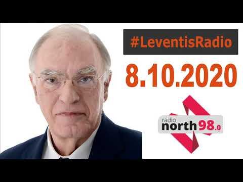 Βασίλης Λεβέντης στον North FM 98 Θεσσαλονίκης (8-10-2020)