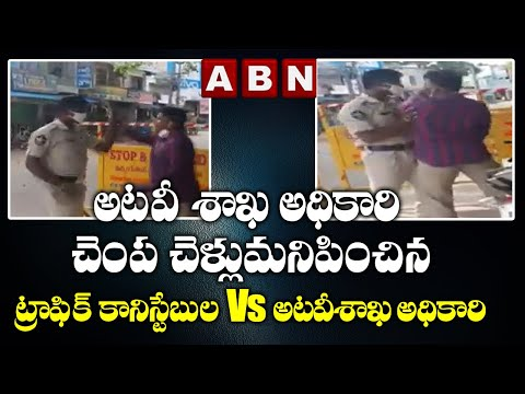 Traffic constable slaps forest officer in Madanapalle, Chittoor