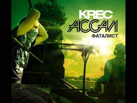 Ассаи / KREC