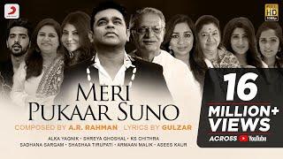 Meri Pukaar Suno – Alka Yagnik, KS Chithra, Shreya Ghoshal, Armaan Malik, Asees Kaur Video HD