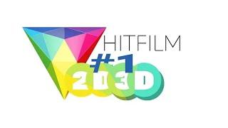 2D3D HitFilm start snel met editen!