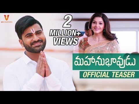 Mahanubhavudu-Official-Teaser