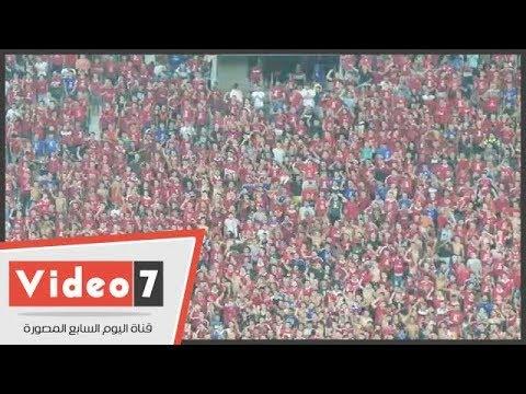 شاهد.. كيف استقبلت جماهير الأهلي الشناوي وإكرامى في أول ظهور بعد كأس العالم