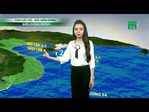 VTC14 | Thời tiết 6h 29/01/2018| Miền Bắc rét đậm rét hại sẽ xuất hiện.