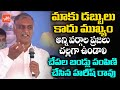 Minister Harish Rao Speech at Launching Mobile Fish Retail Outlet Vehicles   CM KCR   YOYOTV